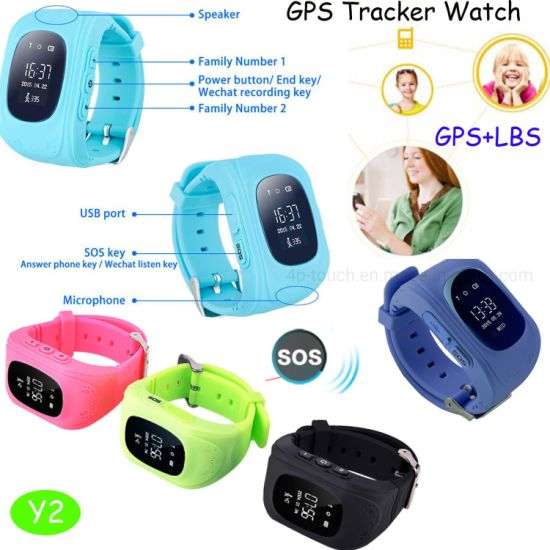 Cheapest GPS Smart Watch Locator with 3 Geo-Fences Y2