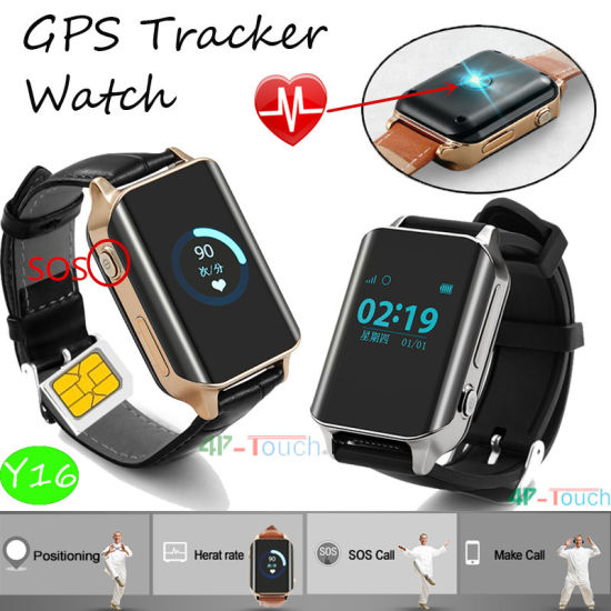 Safety Elderly GPS Tracker Watch with multiple accurate Positioning (Y16)