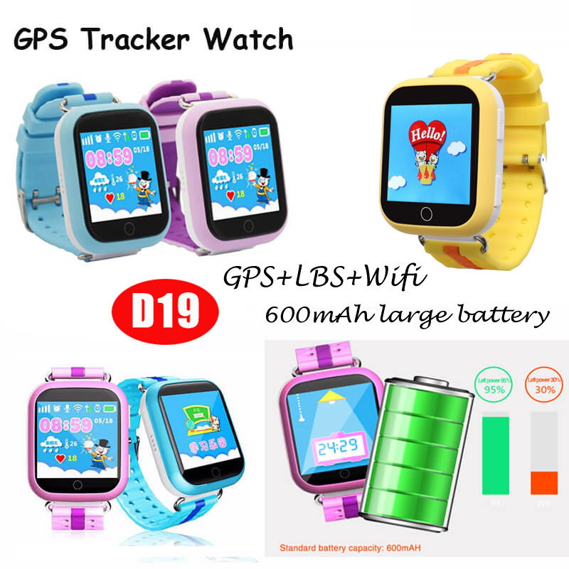 600mAh Smart GPS Tracking Watch with multiple accurate Positioning D19