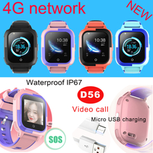 4G IP67 Waterproof New arrival Children GPS Tracker watch with Video call D56