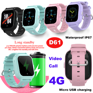 Waterproof New Fashionable Designe 4G Kids GPS Tracker watch phone with video call