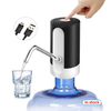 USB rechargable water pump (with cap) electronic water pump